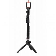 ذات وحدة تحكم وحامل للعصاية Yunteng Selfie Stick
