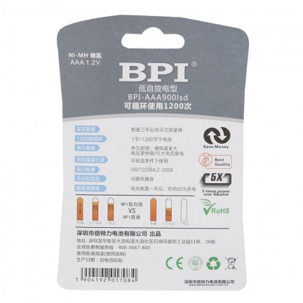 4pcs Ni-MH 900mAh AAA Batteries 1.2V Rechargeable Battery