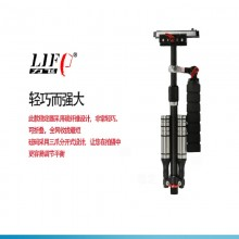 Handheld Steady Stabilizer For DSLR Camera