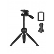 VCT-2280 Multi-Function Tripod Black