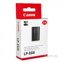 Canon LP-E6N Battery Pack For Canon 5D Mark II/III/IV, 5DS, 5DS R, 6D, 6D Mark II, 7D, 7D Mark II, 60D, 70D, 80D
