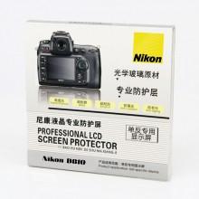 Nikon professional lcd screen protector D810
