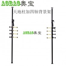 sturdy elevating systems background supporting stand for photography CD50