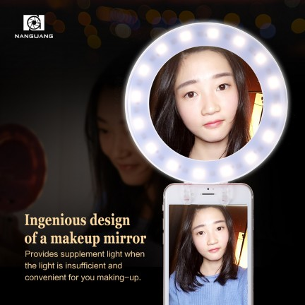 NanGuang smart phone ring light CN-MP32C selfie ring light