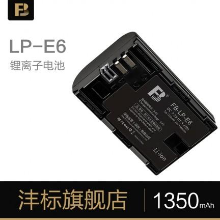 FB-LP E6 Camera Battery For Canon, Canon 5DII,5D III,5DIV,5DS,5DS R,6D,6D Mark II,7D,7D Mark II,60D,70D,80D