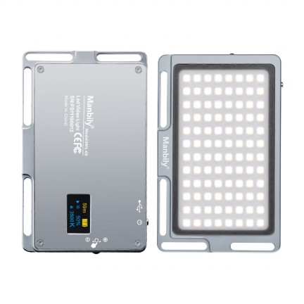 Manbily MFL-03 Dimmable Thin LED Photographic Lighting Lamp Video Camera Light (Silvery)