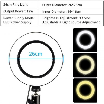 Dimmable 26Cm Ring Light Long Arm Desktop Tablet Holder Selfie Light