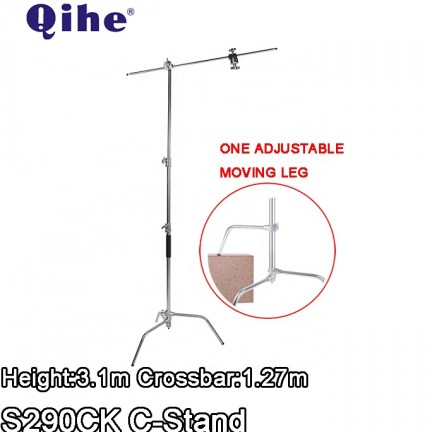 QIHE S290CK C Stand Light Stand