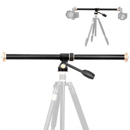 Cadiso QZSD Horizontal Bar Camera Mount Tripod Boom Rotatable