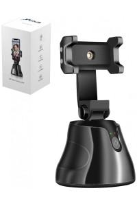 Black 360° Object Tracking Holder Smart Shooting Camera Phone Holder