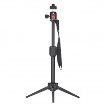 KINGJOY KT-200+BD-1 Portable Table Tripod