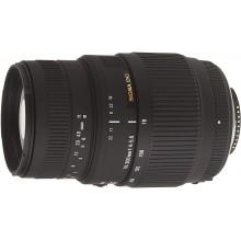 Sigma Canon 70-300mm f4-5.6 DG Macro Lens