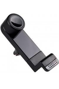 Vent Mount Phone Holder