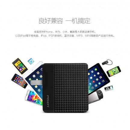 International Charger Pisen 4 Port USB