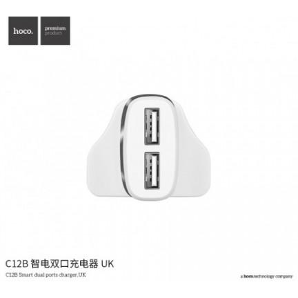 C12B Smart Dual Ports Charger UK