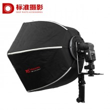 Umbrella softbox professional portrait product photography light flash light 60cm