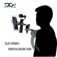 Shouldercam for osmo