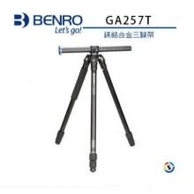 Benro GA257T Aluminum Tripod Professional Tripods